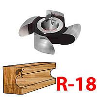 R-18 Фреза для изготовления галтелей