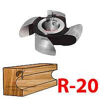 R-20 Фреза для изготовления галтелей