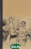 Пикуль Валентин Саввич На задворках Великой империи. Роман в 2 книгах. Книга 2. Белая ворона