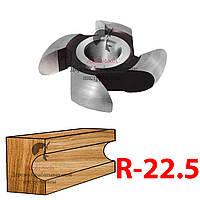 R-22.5 Фреза для изготовления галтелей