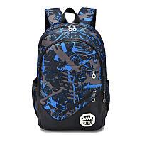 Молодежный мужской рюкзак  Женский спортивный рюкзак. Синий РК7