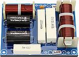 TH2-1 (200 W) (НЧ-ВЧ) 3200 Гц, фото 2