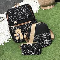 Невероятный яркий звездный набор 3в1 рюкзак, сумка и клатч с брелком. Хорошее качество. Доступно. Код: КГ2014