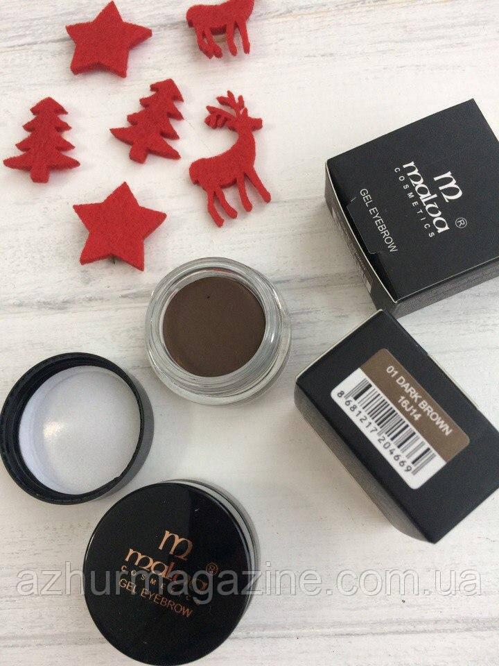 """Помада для бровей Malva Cosmetics Gel Eyebrow 01 Dark Brown - Интернет-магазин косметики и бижутерии """"Ажур"""" в Луцке"""