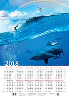 """Календарь настенный """"Океан"""" 2018"""