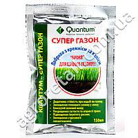 Quantum Супер газон 150 мл
