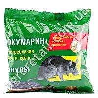 Rubit Зоокумарин маслянно-ореховые гранулы 100 г