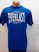 Футболка Everlast (синий)