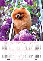 """Календарь настенный """"Мини-песик"""" 2018"""