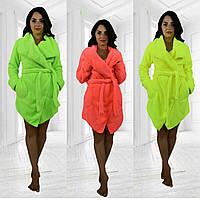 Женский махровый халат  с поясом