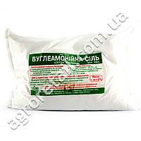 Углеаммонийная соль 1 кг
