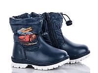 Новая коллекция зимней обуви оптом. Детская зимняя обувь бренда M.L.V для мальчиков (рр. с 22 по 27)