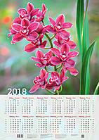 """Календарь настенный """"Орхидея"""" 2018"""