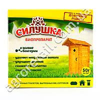 Биотех актив Силушка для туалетов 50 г