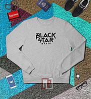 Свитшот мужской серый Блек Стар Black Star Mafia