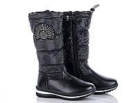 Новая коллекция зимней обуви оптом. Детская зимняя обувь бренда M.L.V для девочек (рр. с 32 по 37)
