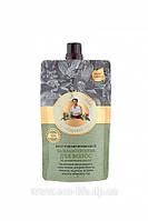 Бальзам-питание для волос Удивительная серия Агафьи 500 мл.