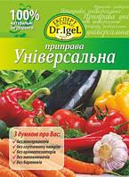 Приправа универсальная, Organic, ТМ Dr.Igel, 20 г