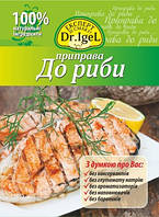 Приправа к рыбе, Organic, ТМ Dr.Igel, 20 г