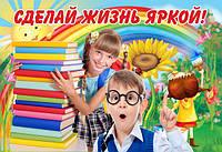 Распродажа развивающих книги для деток.