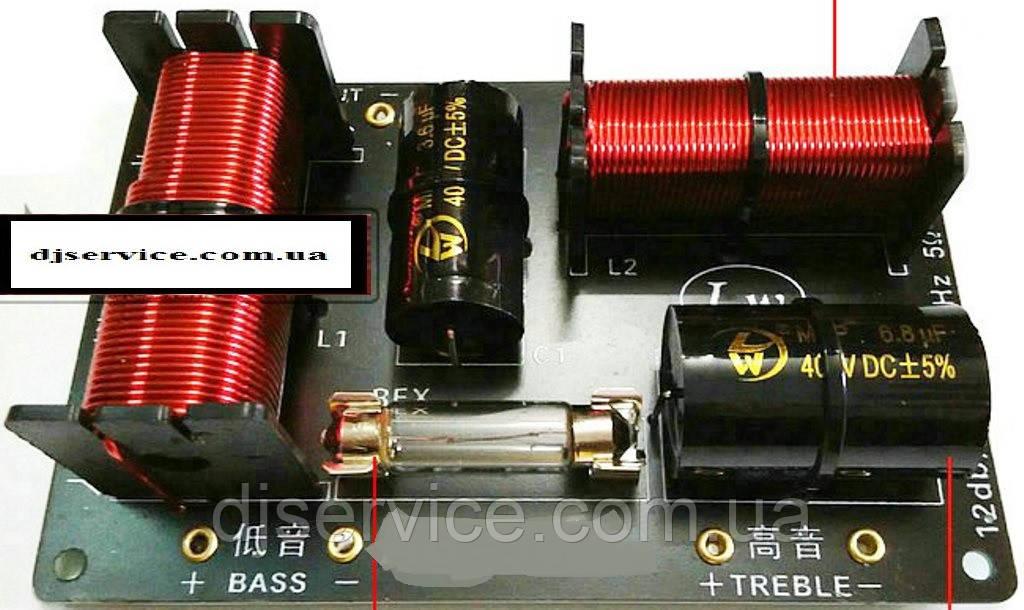 B-50 (380 W) (НЧ-ВЧ) 3400 Гц