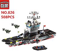 """Конструктор """"Авианосец"""" Brick 826, 508 дет."""