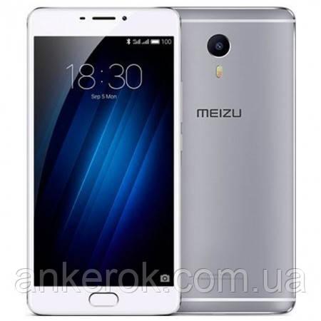Meizu M3 Max 64GB (Silver)