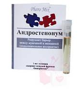 Андростенонум - cильнейший мужской феромон