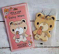 """Стильный парфюмированный ароматизатор авто/гардероб """"Daisy""""  Marc Jacobs Daisy Eau So Fresh"""