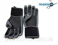 Перчатки SUB GEAR (SEEMANN) G-Flex X-Treme 5 mm