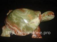 Черепаха из натуральные оникса камень