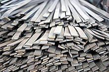 Смуги сталеві