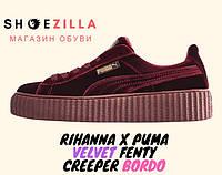 02d50a2adf48 Скидки на Женские кроссовки Puma Rihanna в Украине. Сравнить цены ...
