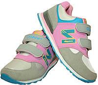 Детские кроссовки для девочки Clibee Польша размеры 31-36 0d04fe01e784f