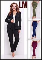 Женские классические брюки 881750 Р 42,44,46,48,50 зауженные деловые школьные на работу осенние весенние