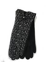 Женские стрейчевые перчатки сенсорные