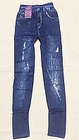 Джинсовые лосины ТМ Ласточка арт 507 на меху Оптом, фото 1