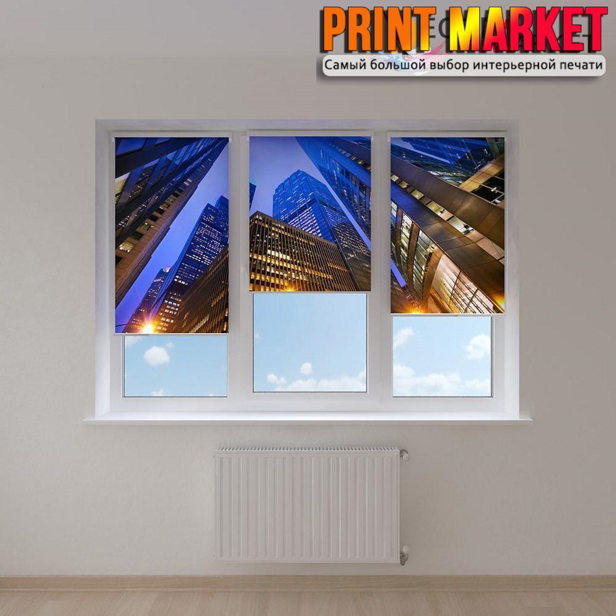 Рулонные шторы с фотопечатью небоскребы