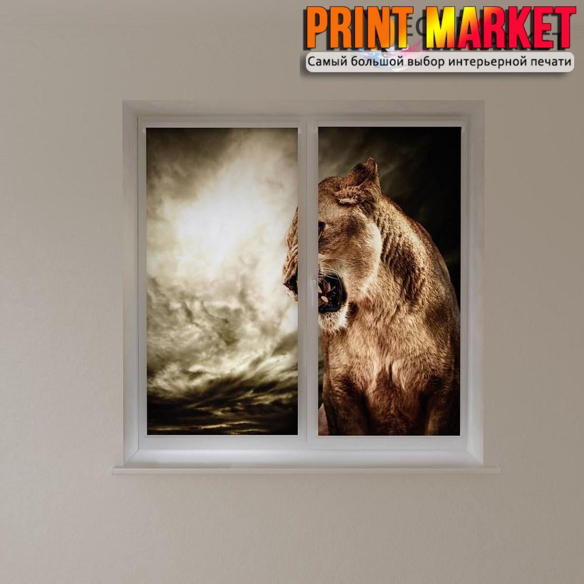 Рулонные шторы с фотопечатью тигр