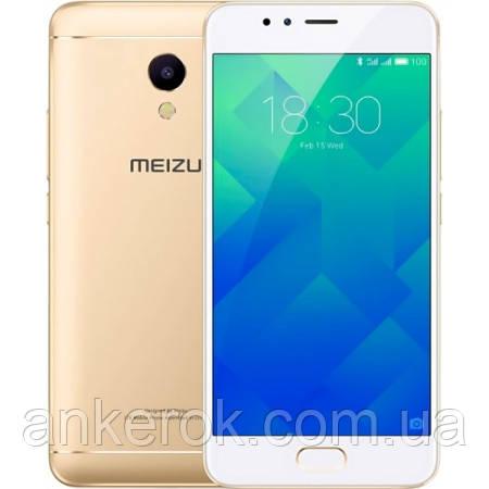 Meizu M5S 3/32GB (Gold) EU
