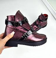 Демисезонные ботиночки в стиле HeRmes, Натуральная кожа, цвет - БАКЛАЖАН