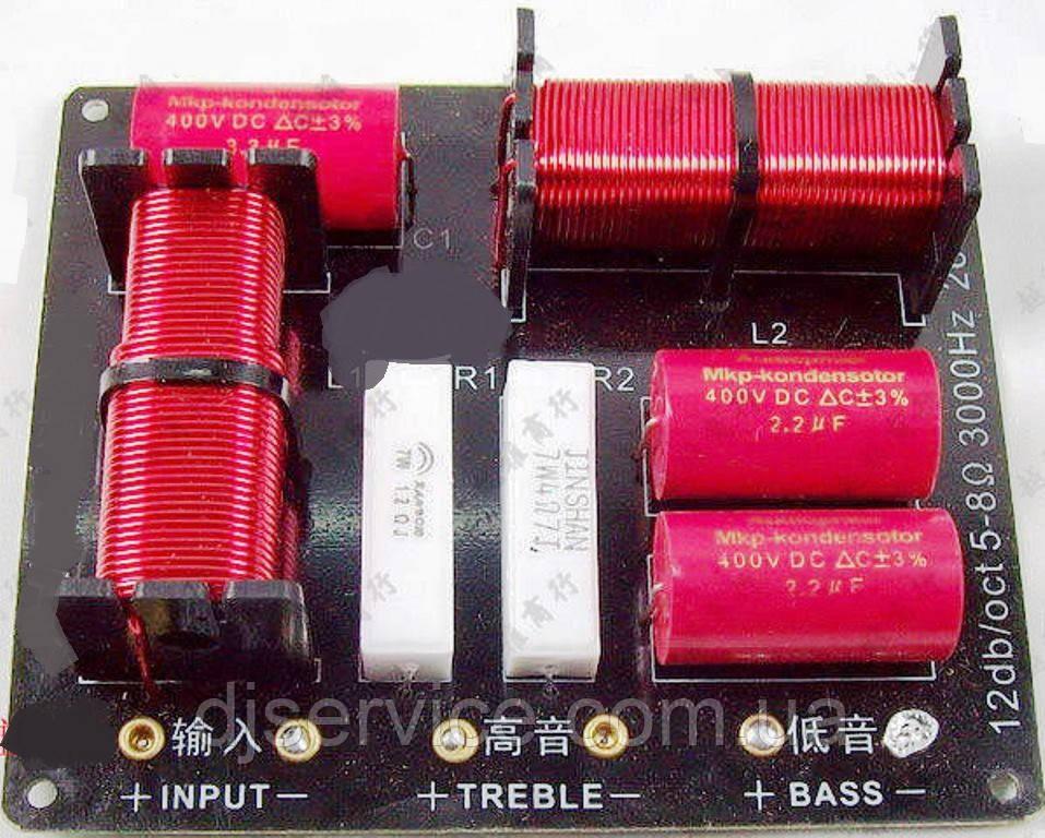 L-21 (260 W) (НЧ-ВЧ) 3000 Гц