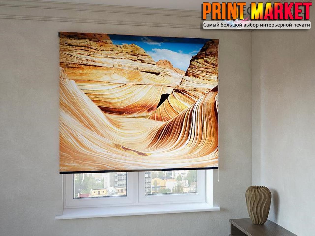 Рулонные шторы с фотопечатью скалы 3д