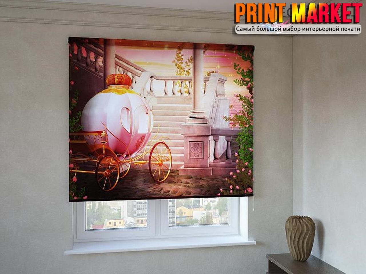 Рулонные шторы с фотопечатью сказочная карета