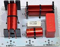 W-102 (150 W) (НЧ-ВЧ) 3500 Гц