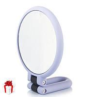 Косметическое зеркало (диам. 14 см)