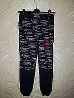 Модные штаны спортивные для мальчика от производителя