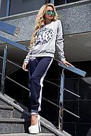 Женскийспортивный костюм Dina цвет Синий