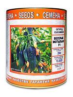 Семена Огурца Веселые Мотыльки F1, (Китай), 0,2кг