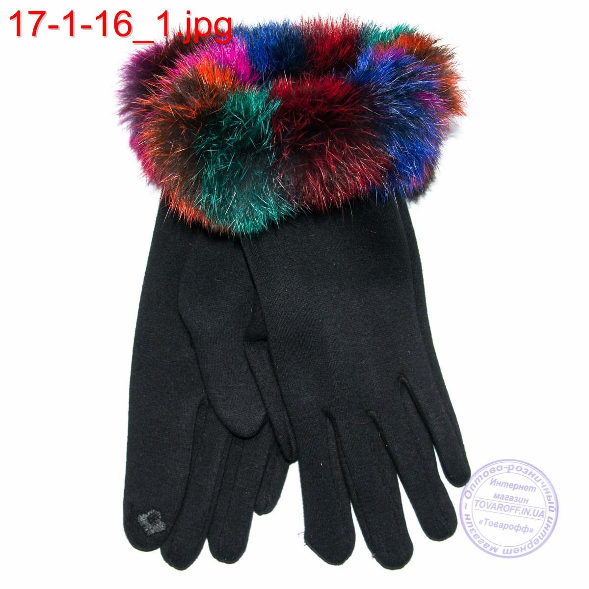 Оптом женские трикотажные стрейчевые перчатки для сенсорных телефонов с натуральным мехом - №17-1-16